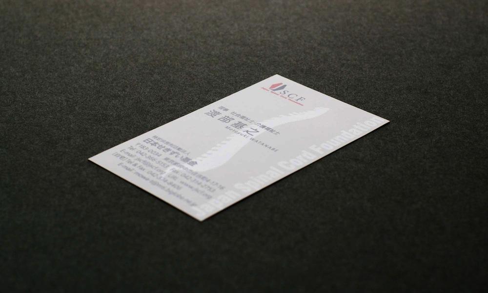 作例:オンデマンドフルカラー印刷/クリアトナー加工/マットポスト180kg