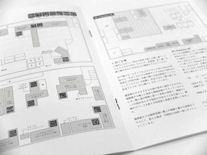 DSCF0175+