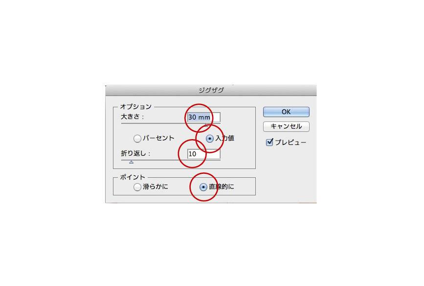 160114_hanabi5