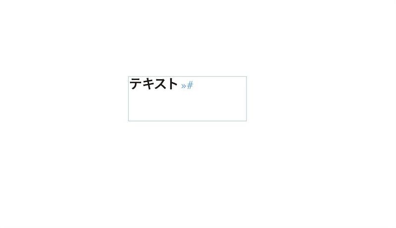 160115_kakomi_001