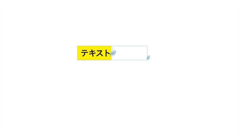 160115_kakomi_006