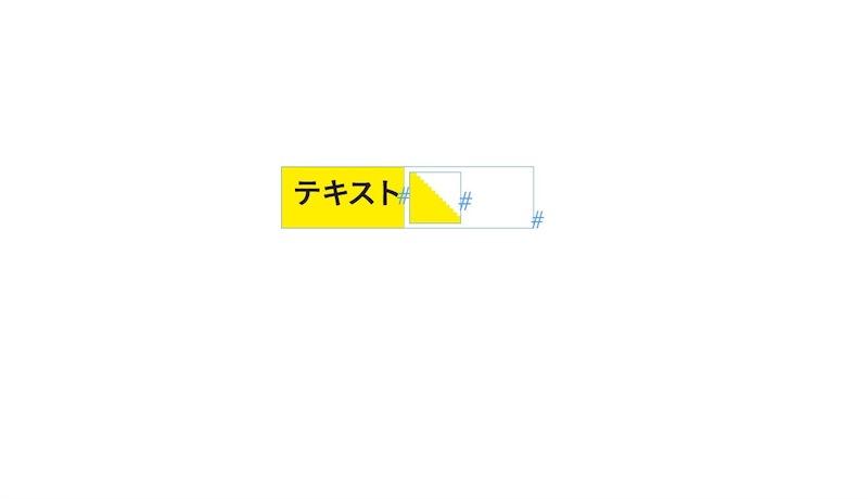 160115_kakomi_008