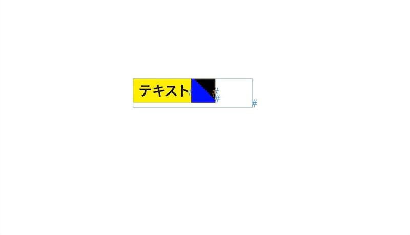 160115_kakomi_010