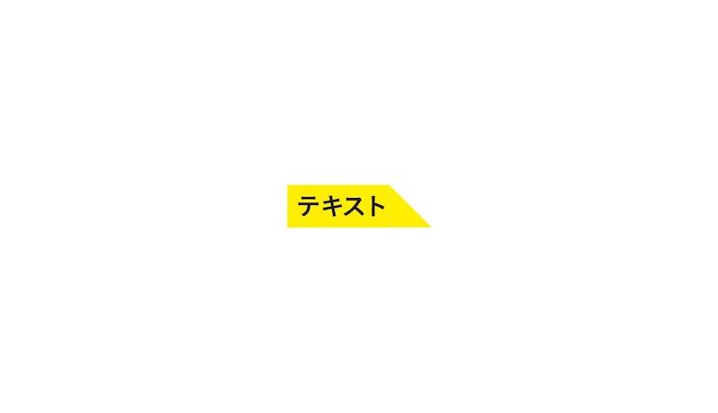 160115_kakomi_011