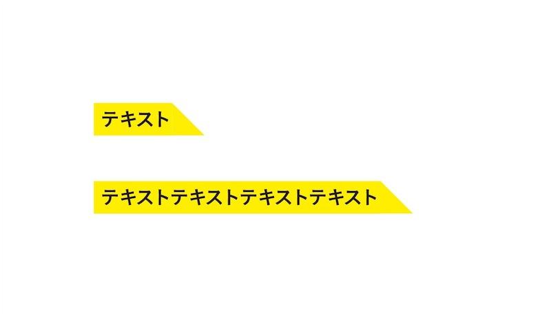 160115_kakomi_012
