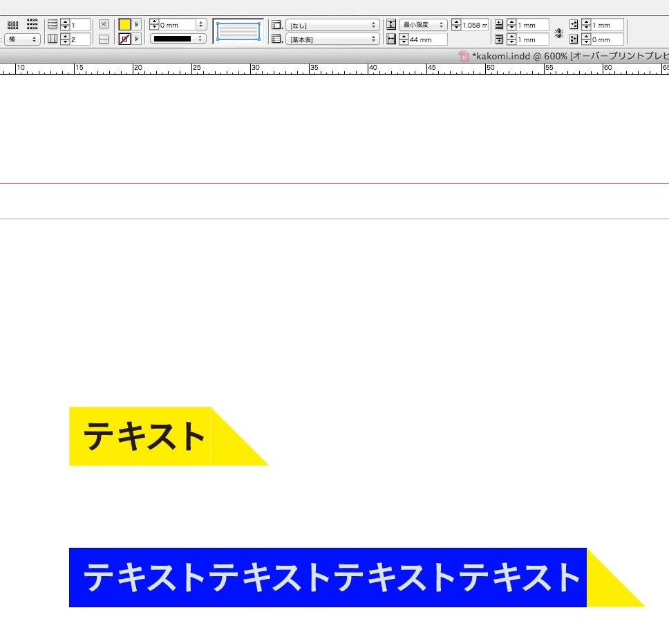 160115_kakomi_014