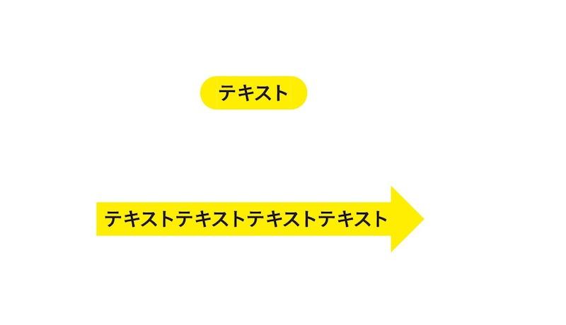 160115_kakomi_015
