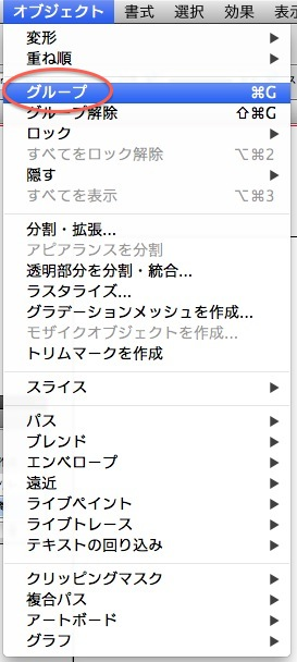 160115_yajirusi_006