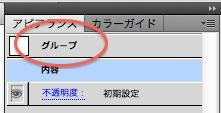 160115_yajirusi_007