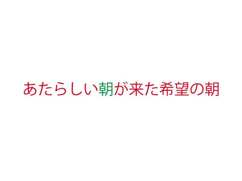 swatch_004