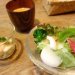 2016冬|香川旅行記-2:まちのシューレ963での夜ご飯
