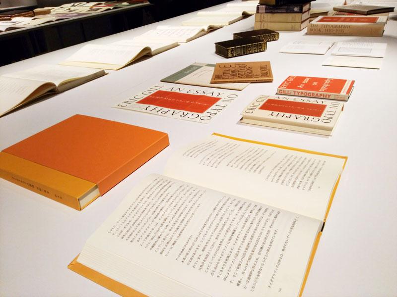 「組版造形 白井敬尚」展を鑑賞しました / Typographic Composition, Yoshihisa Shirai
