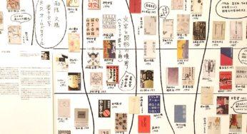 「グラフィズム断章:もうひとつのデザイン史」を鑑賞。日本デザイン史の断面に触れた