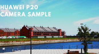Huawei P20 を購入。カメラ機能がものすごく良かったので作例を紹介!
