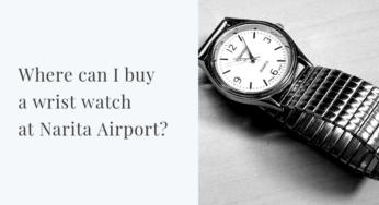 成田空港で腕時計を安く買える店