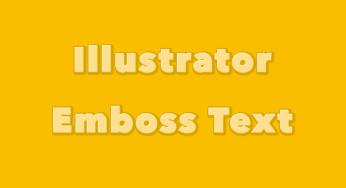 Illustratorでテキストにエンボス加工をかける方法(アピアランス機能使用)