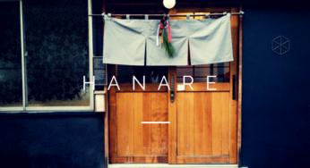 ゲストハウス『Hanare』に宿泊し、谷根千の年末年始を堪能(1)