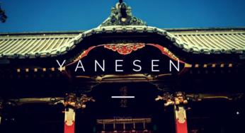 ゲストハウス『Hanare』に宿泊し、谷根千の年末年始を堪能(2)