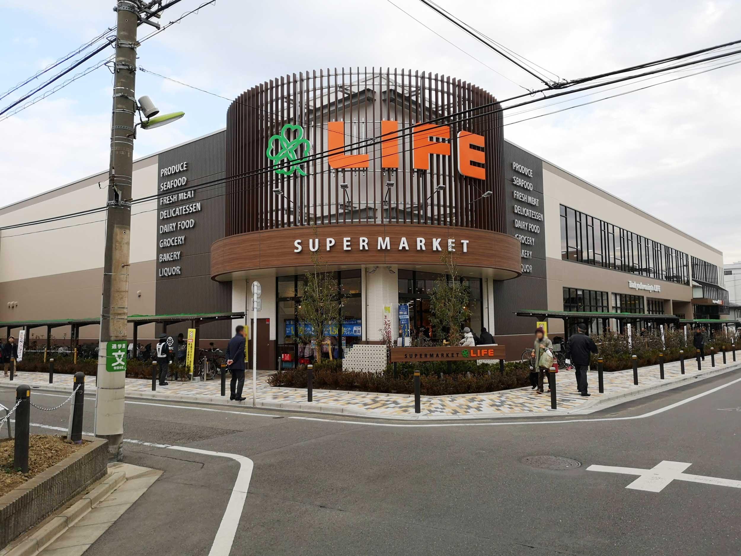 世田谷の桜新町に旗艦店がオープン!「ライフ桜新町店」に行ってみた