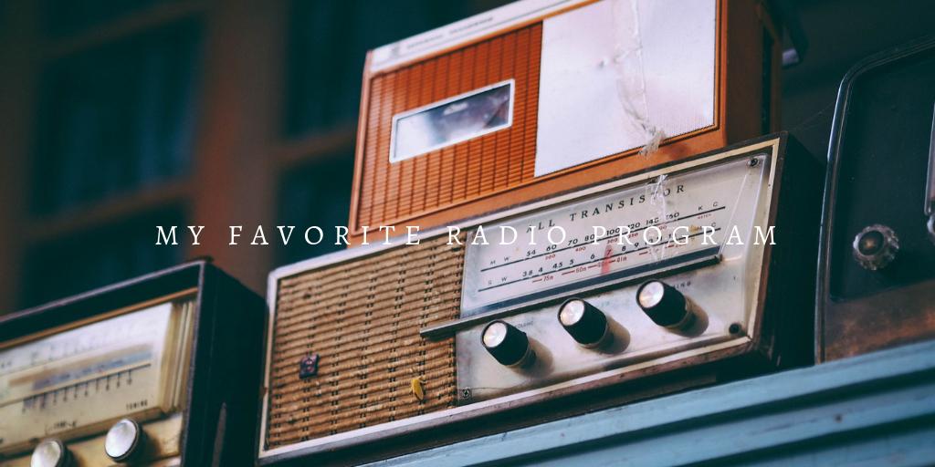 デザイン作業時に毎週聴いているオススメのラジオ番組