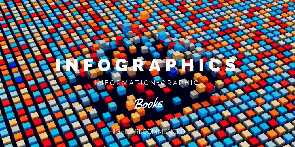 オススメの『インフォグラフィックス』参考書!情報を視覚化し、効率よく伝達するには