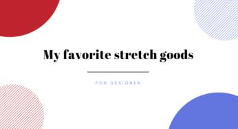 フリーランスデザイナーの私が使用しているオススメのマッサージ&ストレッチグッズ