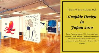 「日本のグラフィックデザイン2019」で最新の日本グラフィックデザインを学ぶ!