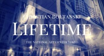 「クリスチャン・ボルタンスキー Lifetime」国立新美術館で開催された日本最大規模の個展を鑑賞